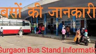 Gurgaon Bus Stand Information ( गुडगांव से चलने वाली बसों की जानकारी)See Description for updates