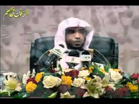 تعظيم حرمات الله  للشيخ صالح المغامسي