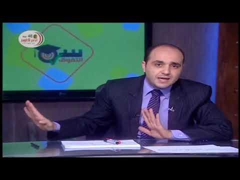 talb online طالب اون لاين فيزياء الصف الأول الثانوي 2020 ترم أول الحلقة 7 - الخطأ فى القياس الفيزيائي دروس قناة مصر التعليمية ( مدرسة على الهواء )
