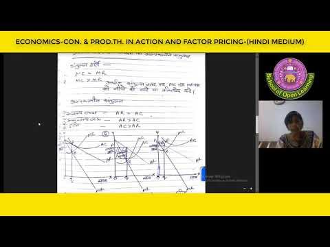 ECONOMICS-MONOPOLY AND IMPERFECT COMP. (HINDI MEDIUM) By - REENA BAJAJ