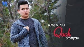 Sarob guruhi - Qoch | Сароб гуруҳи - Қоч (music version)