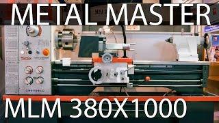 Токарные станки, Metal MasterMLM (38100) 380x1000
