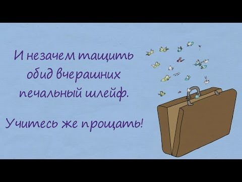 Детская песня о счастье текст