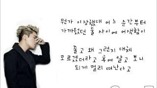 Gambar cover San E(산이) _ Story of someone I know(아는사람 얘기)가사/LYRICS