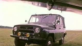 Срочный вызов ( КИНО СССР 1979 ГОД. )