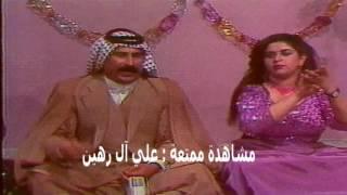 فرج وهاب أبوذية وأغنية بيوم العيد