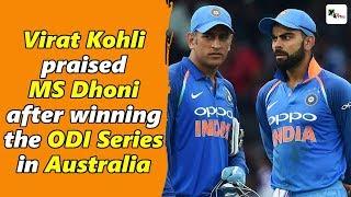 Watch: Virat Kohli's this comment will make every Dhoni fan happy | Australia vs India