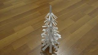 Как сделать ёлку из бумаги на новый год. поделка из бумаги своими руками