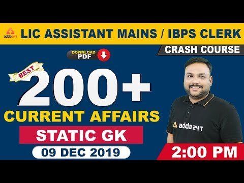 LIC Assistant Mains Preparation 2019 | Best 200+ Current Affairs & Static GK for LIC Assistant 2019