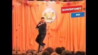Слуцкий в 1999-м танцует на сцене и прогнозирует победу над «МЮ».