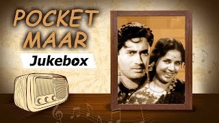 Pocket Maar (1956) Songs | Dev Anand - Geeta Bali | Superhit Hindi Songs [HD] | Madan Mohan Hits
