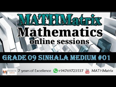 Grade 09 Mathematics (Sin-med) #01 online session
