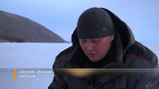 Байкал зимняя рыбалка на омуля