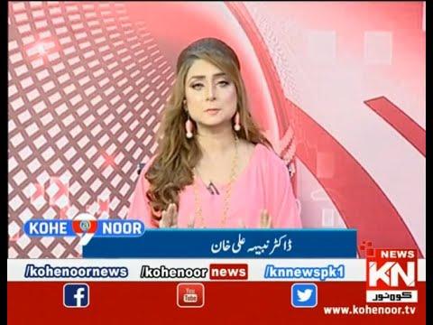 Kohenoor@9 07 December 2020 | Kohenoor News Pakistan