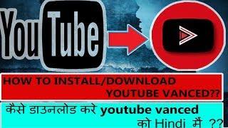 non root youtube vanced - मुफ्त ऑनलाइन वीडियो