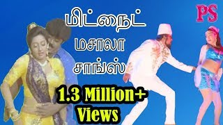 ராத்திரிநேரத்து பூஜையில் - Rathiri Nerathu Poojayil -Super Hit Tamil Selected Video Mid Night Songs