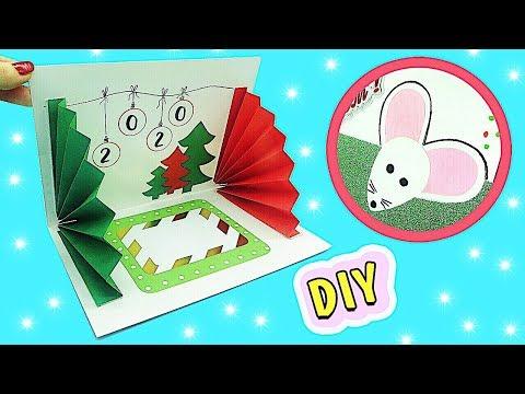 Объемная Открытка на Новый Год своими руками 🎄 3Д Новогодняя открытка. Символ Года Мышка!