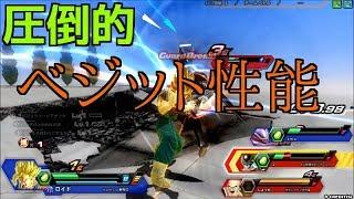 【このゲームで一番強いキャラ】ドラゴンボールZENKAI Part150【超ベジット】
