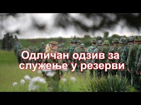 Министар одбране Александар Вулин обишао је војнике на обуци у резервном саставу старије од 30 година у Првом центру за обуку у Сомбору. Од укупног броја лица која су у мају ове године позвана на обуку у резервном саставу лица старијих од 30…