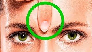Pressione Aqui Por 60 Segundos E Veja O Que Acontece Ao Seu Corpo