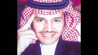 خالد عبد الرحمن / على النوى تحميل MP3