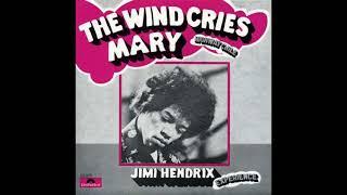 Jimi Hendrix Highway Chile lyrics