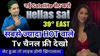 Hellas Sat 39e New Satellite Strong MPEG2 Tp   Sahil Free Dish