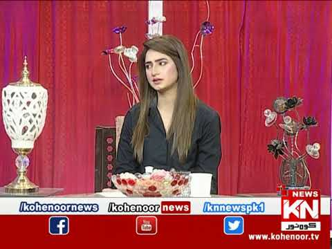 Good Morning 21 July 2020 | Kohenoor News Pakistan