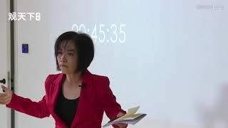 【官方字幕版】【观天下讲坛】黄智贤为你讲述一个真实的台湾