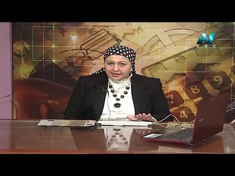 بنك المعرفة ( النظام التعليمي الجديد لجميع المراحل ج1 ) أ إيمان عثمان 07-09-2019
