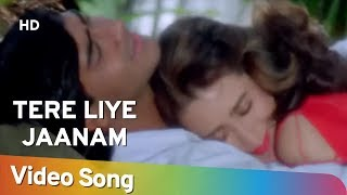 Tere Liye Jaanam (HD) | Suhaag (1994) | Ajay Devgn | Karisma Kapoor | Popular Hindi Romantic Song