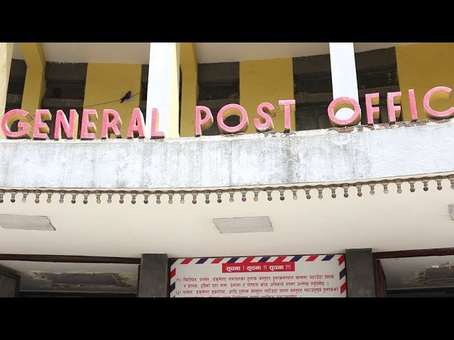Is Nepal entering the post-Post Office era?