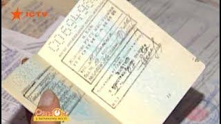 Лодочные права в киеве без прописки