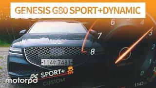 [모터피디] 제네시스 최초의 후륜조향 - G80 3.5T 스포츠 + 다이내믹 패키지