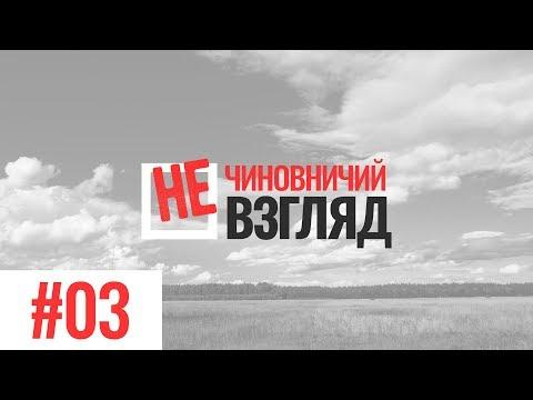 Не чиновничий взгляд: Ленинградский гектар