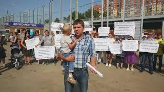 Второй всероссийский митинг обманутых дольщиков в Балашихе   ЖК МАРЗ, ЖК Павлино, ЖК Восточный 20 08