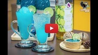 วิธีทำ Blue Hawaii หรือ บลูเลม่อน โซดาและปั่น