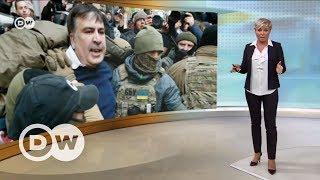 Саакашвили на крыше, или Что происходит в Киеве? - DW Новости (05.12.2017)