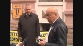 Геннадий Москаль унижает Царева | RYTP