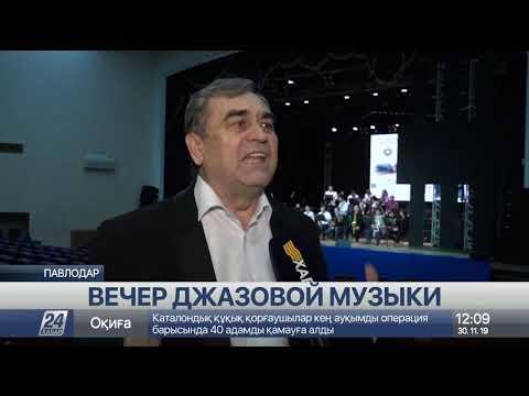 Выпуск новостей 12:00 от 30.11.2019