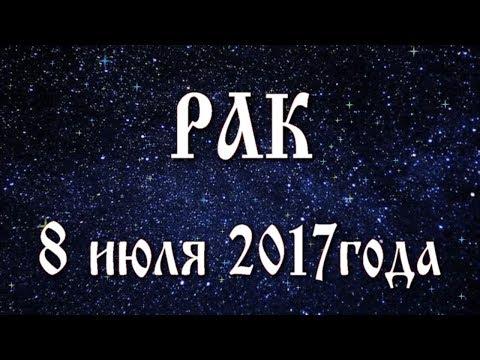 Гороскоп водолея кота на 2017 год