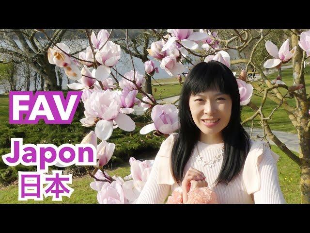 Mars 2016 [Mes 5 favoris♡] Ce que j'aime au Japon : Sécurité, Vivant, Distributeurs, Anime, Renewal