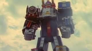 """Kyuukyuu Sentai GoGo V. """"Grandliner First Approach""""(Primer Enfoque) グランドライナー  [SUB ESP]"""