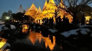 2012金沢城・兼六園ライトアップ「冬の段」