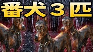 何故か番犬が3人もCOしてくる謎村の真相がヤバい-人狼ジャッジメント【KUN】