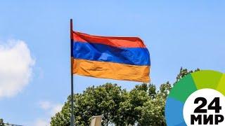 В Ереване выбрали Совет старейшин - МИР 24