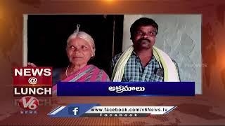 Headlines : Rythu Bheema Scam   Farmers Protest In Delhi   Rahul Gandhi On Pegasus   V6 News