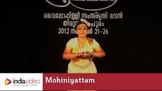 Mohiniyattam on Thiruvattar Adikesavaperumal Stuti by Dr. Deepthi Omchery Bhalla