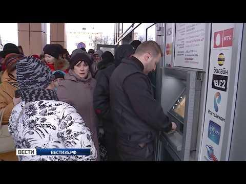 Центральный Банк отозвал лицензию у «Северного кредита»