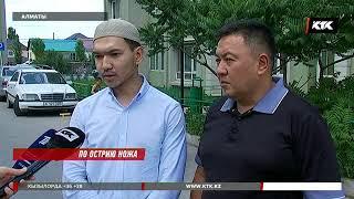 Жестоко убили бывшую жену известного казахстанского актера
